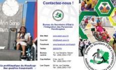 Téléchargez la brochure du BSEIPH en format PDF
