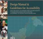 Photo de couverture document accessibilité Pakistan